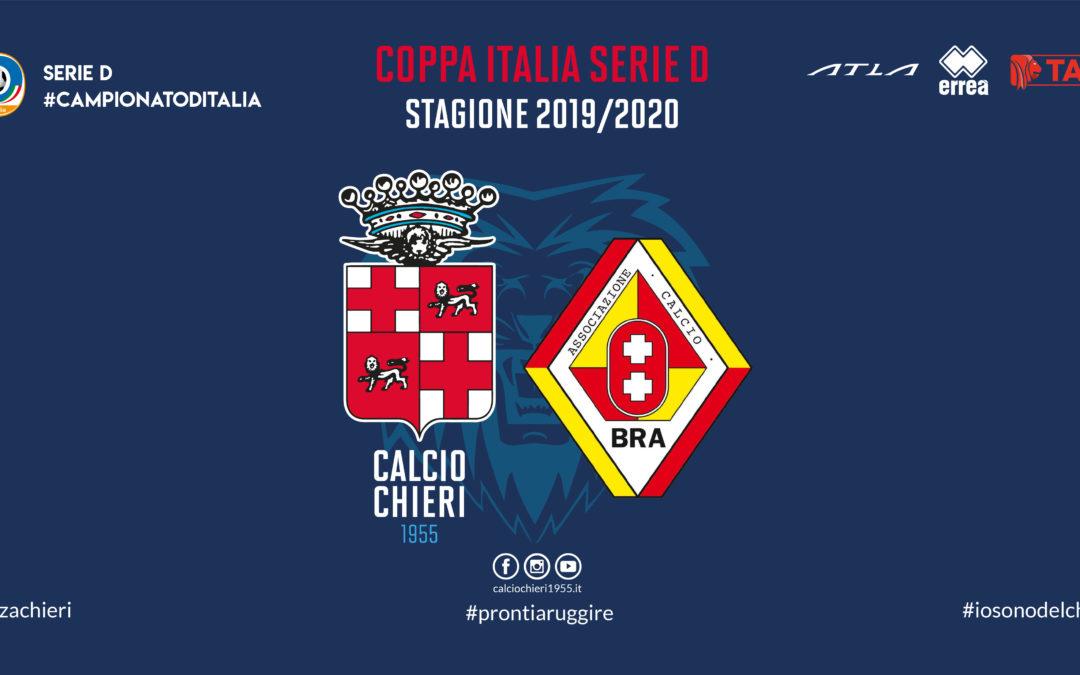 Coppa Italia Serie D: il 25/8 c'è Chieri-Bra