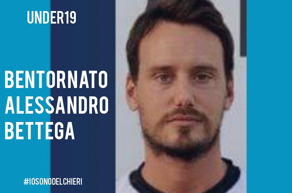 Alessandro Bettega ritorna a Chieri: sarà il vice di Viola nell'U19